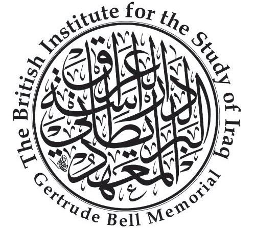 BISI - The British Institute for the Study of Iraq-logo